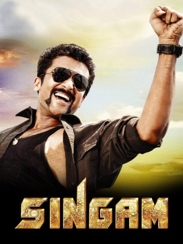 Though 'Singham' was successful in increasing Suriya's fame in the 'B' and 'C' centres, its sequels turned out to be duds.