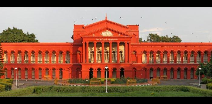 Karnataka High Court. Credit: DH File Photo