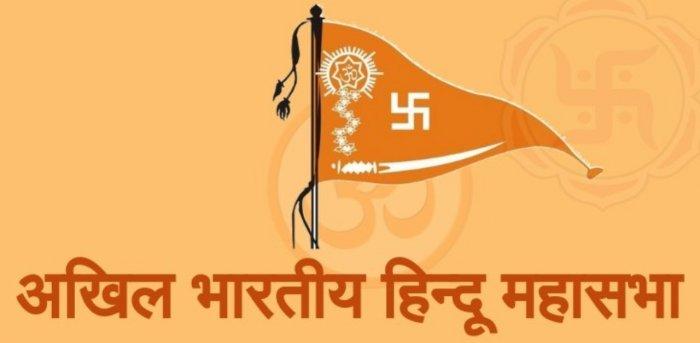 Akhil Bharatiya Hindu Mahasabha. Credit: Twitter/@abhmofficial
