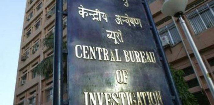 CBI Office in Delhi. Credit: DH File Image
