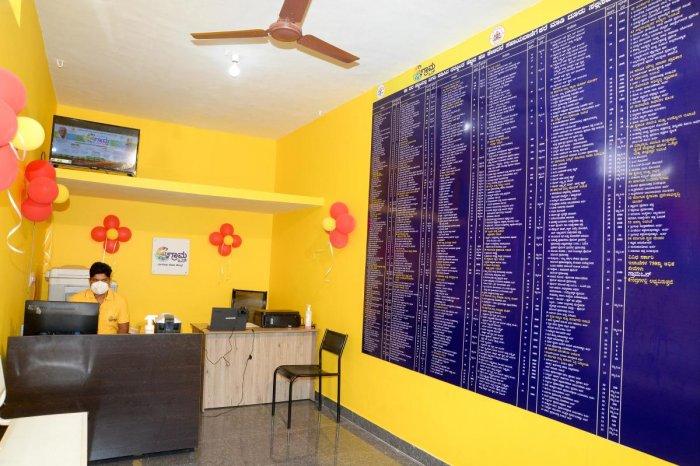The GramaOne centre at Maganahalli in Davangere. DH Photo/Satish Badiger