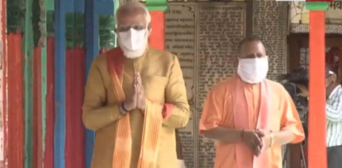 UP Chief Minister Yogi Adityanath will also be present on the occasion. Credit: Youtube screengrab
