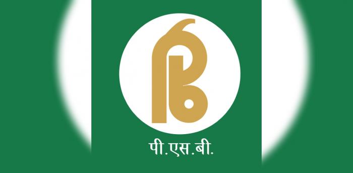 Punjab & Sind Bank logo.