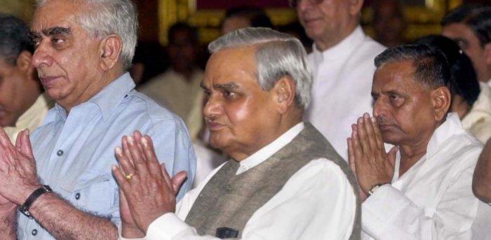 Atal Bihari Vajpayee. Credit: PTI file photo.