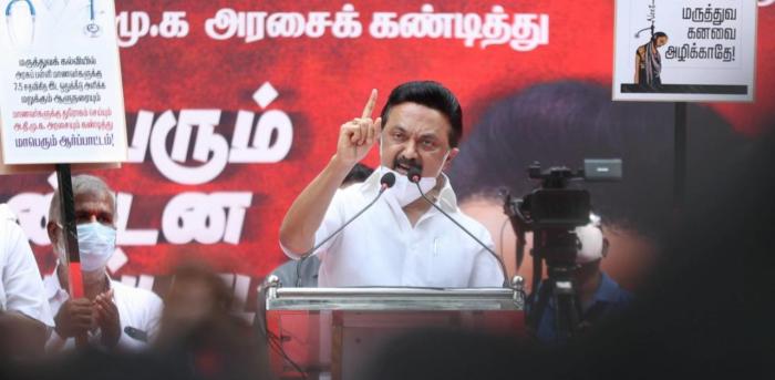 DMK president M K Stalin. Credit: PTI Photo