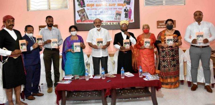 Four books published by Kodava Makkada Koota were released at Patrika Bhavan in Madikeri on Sunday. Credit: DH photo.