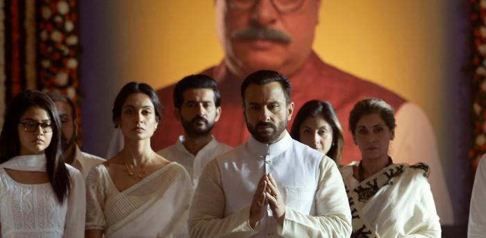 5 key takeaways from the trailer of Saif Ali Khan's web series 'Tandav'    Deccan Herald