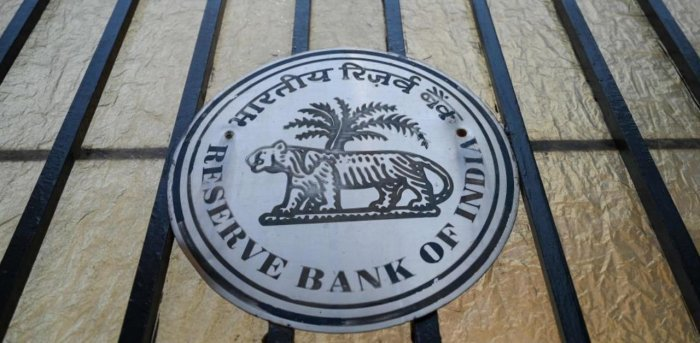 The Reserve Bank of India. Credit: AFP File Photo