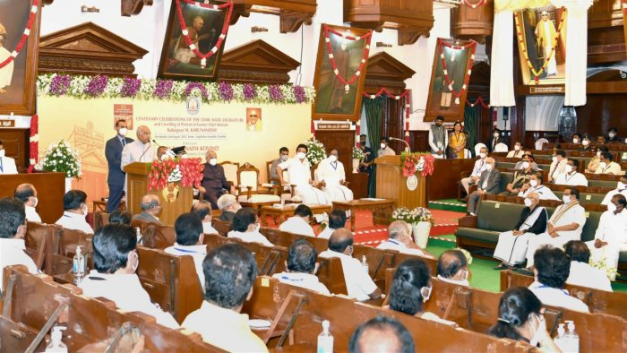 President Ram Nath Kovind addresses the commemoration of the 100th year of the Madras Legislative Council in Chennai. Credit: PTI Photo