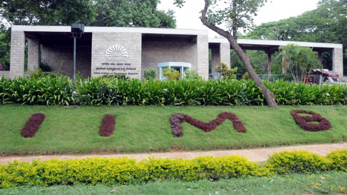 Indian Institute of Management in Bangalore. Credit: DH File Photo