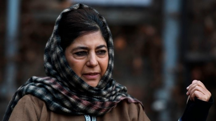 These funds are alleged to have been diverted during the tenure of Mehbooba as the CM of the erstwhile state. Credit: AFP Photo