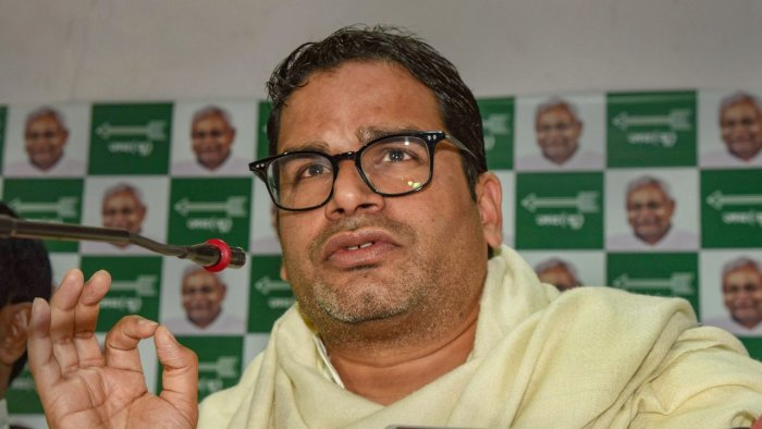 Kishor had managed the Congress' successful campaign in the 2017 polls. Credit: PTI File Photo