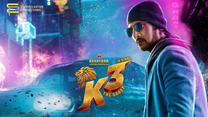The official poster of 'Kotigobba 3'. Credit: IMDb