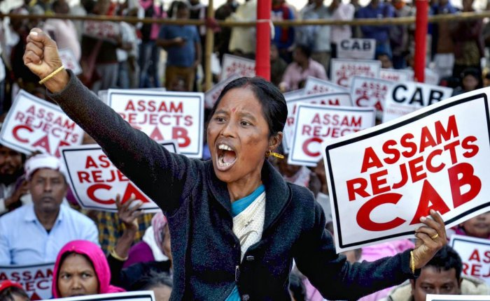 Students hold placards during a protest rally against the Citizenship Amendment Bill, in Guwahati. (PTI photo)
