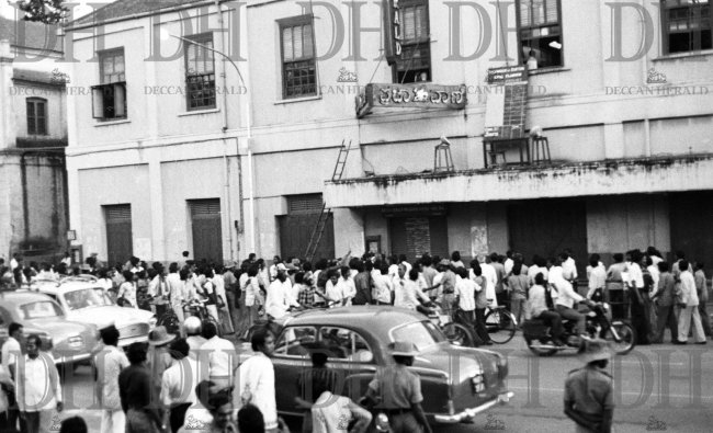 People gathered in front of The Printers Mysore building on MG Road to know the Chikmagalur Lok Sabha by-election result in 1978
