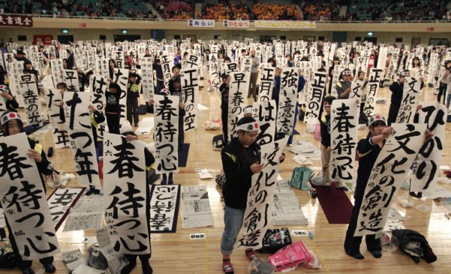 New Year calligraphy contest in Tokyo