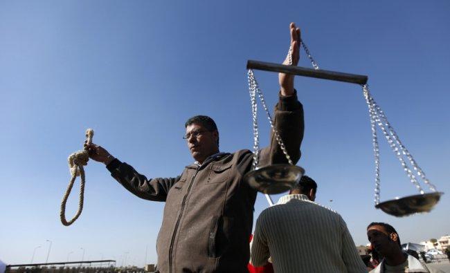 An Egyptian anti- Mubarak protester