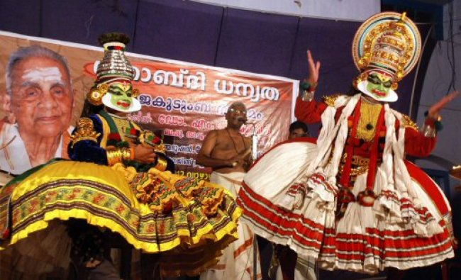 Artists perform during birth centenary celebrations of Zamorin...