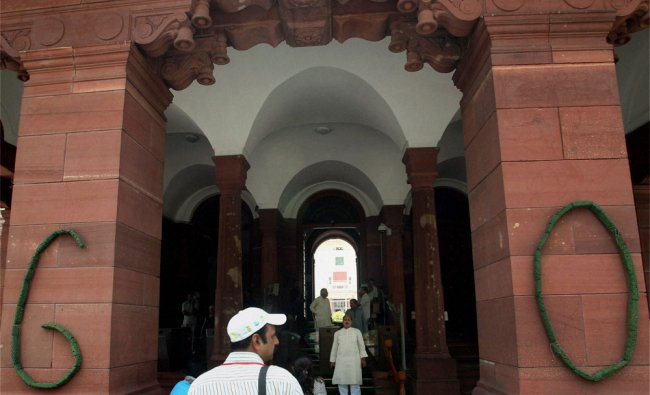 One of the entrance of parliament on the occasion of the 60th anniversary of its first sitting