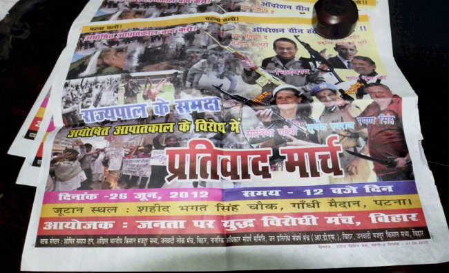 Posters which were recovered from naxalites during a search operation in Gaya...