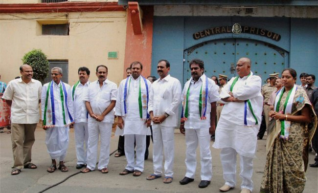 Newly elected MLAs of YSR Congress party outside the Chanchalguda Jail after meeting Jagan Reddy