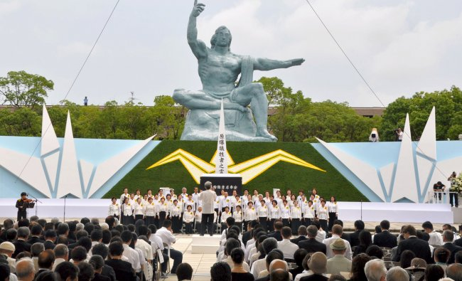 A ceremony is held in front of the Statue of Peace at Nagasaki Peace Park in Nagasaki, southern...