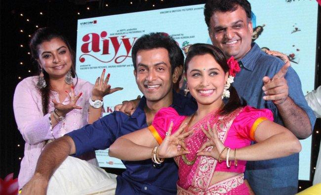 : Bollywood actress Rani Mukherji with South Indian actor Prithviraj promote their upcoming film...