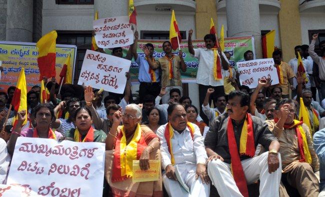 Members of Karnataka Industries and Commerce Kannada Association Organisation staging protest