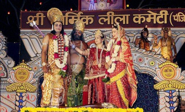 Ramlila, re-enactment of the life of Lord Ram, Shri Dharmic Leela Committee being staged