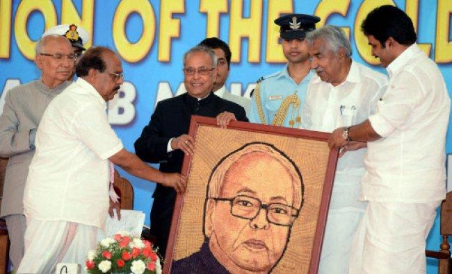 President Pranab Mukherjee during inauguration of the Golden Jubilee Celebration of the TD Medical..
