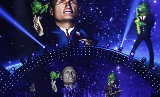 Members of the band Muse perform during the iHeartRadio Music Festival at the MGM Grand Garden Arena