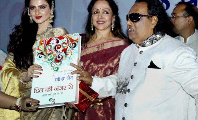 Veteran actresses Hema Malini and Rekha release the book...