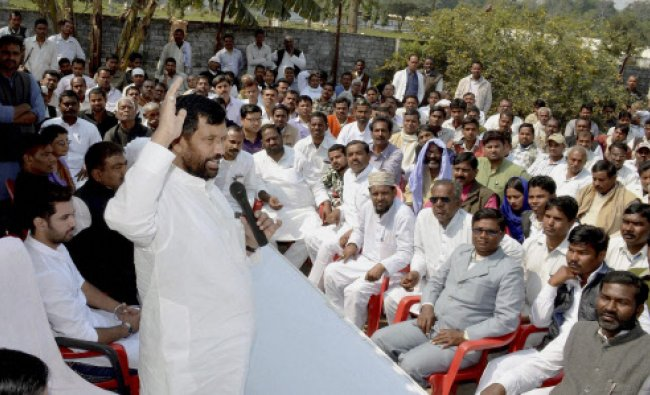 Lok Janshakti Party President Ramvilas Paswan with his son and parliamentary party chairman...