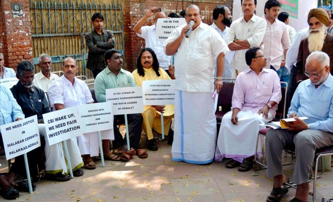 PC George, Chief Whip, Government of Kerala speaks demanding justice in Saseendran murder case ..