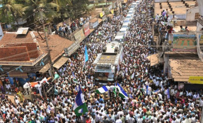 Crowd at YSR Congress leader YS Sharmila\'s road show in Krishna district...