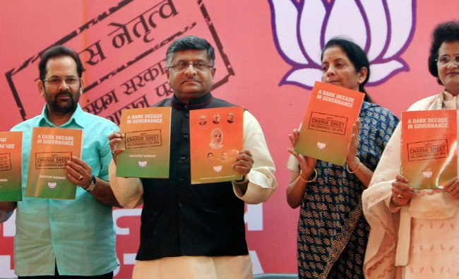 BJP leaders releasing the party\'s chargesheet against Congress in New Delhi ...