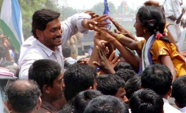 YSR Congress chief YS Jagan Mohan Reddy during his election roadshow in Vinukonda, Andhra Pradesh...
