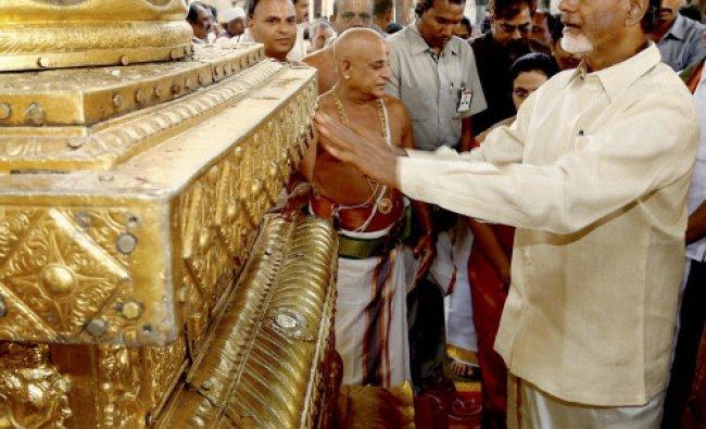 TDP President N Chandrababu Naidu offering prayers at Lord Venateswara temple at Tirumala...