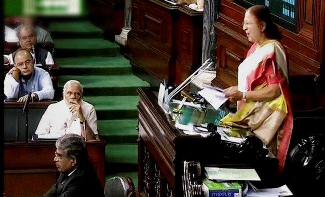 Newly elected Lok Sabha Speaker Sumitra Mahajan addresses the House in New Delhi ...