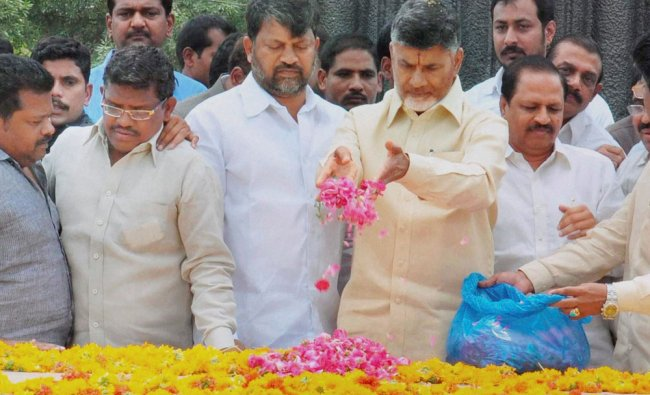 N Chandrababu Naidu offers floral tribute to late NTR before swearing-in as the CM of Andhra ...