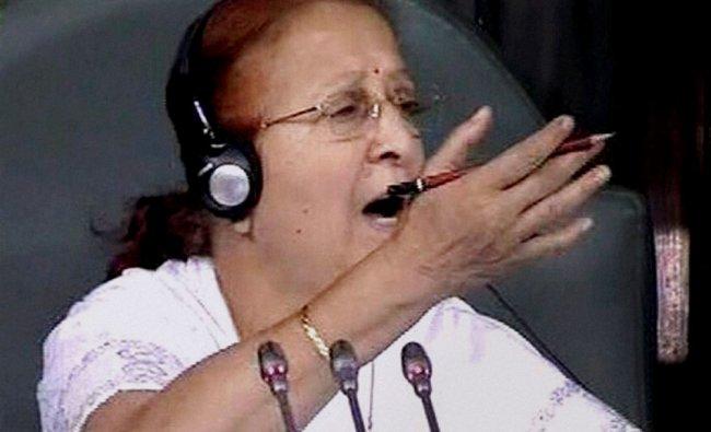 Speaker Sumitra Mahajan speaks in the Lok Sabha during the budget session in New Delhi ...