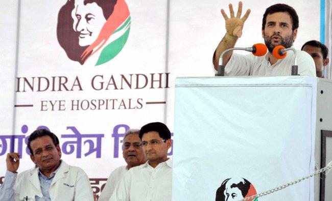 Rahul Gandhi addresses during the inauguration of Indira Gandhi Eye Hospital, Gurgaon ...