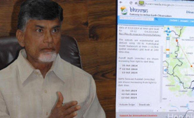 AP Chief Minister N Chandra Babu Naidu reviews the preparedness for Cyclone HudHud...