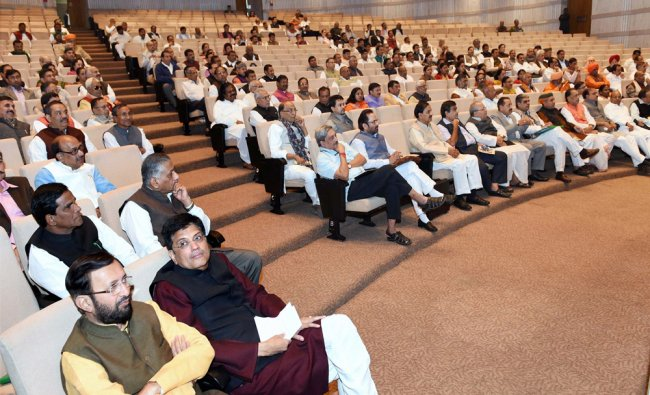 BJP MP\'S meeting in Parliament house...