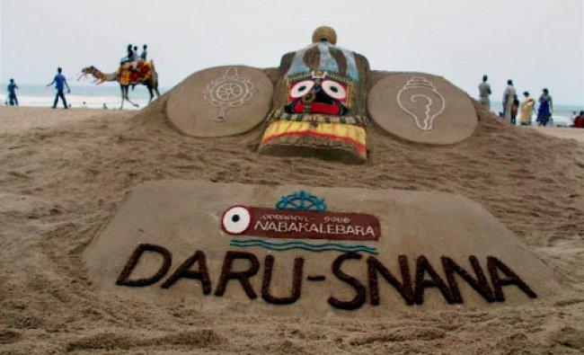 : Sand artist Sudarsan Pattnaik has created a sand sculpture of Lord Jagannath on the ...