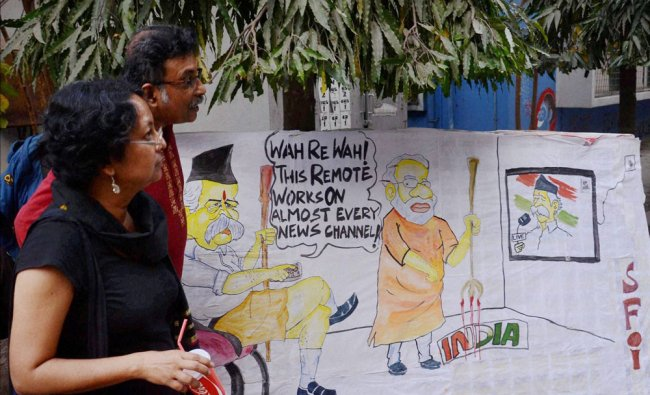 A hoarding put up by Jadavpur University students during their protest in solidarity with JNUSU...