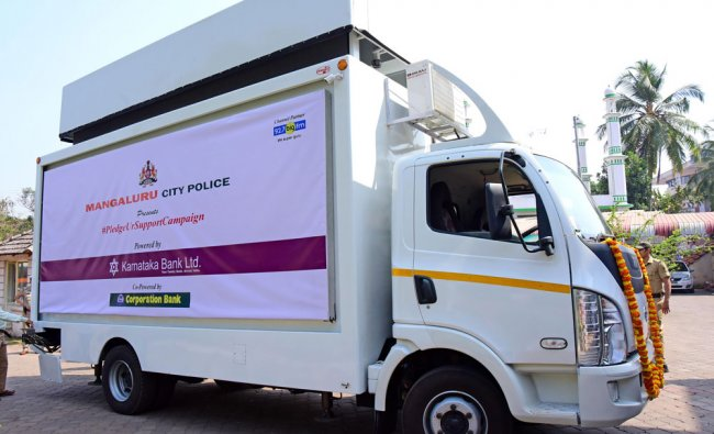 Digital display vehicle to City Police Commission at Police Commissioner Office premises...