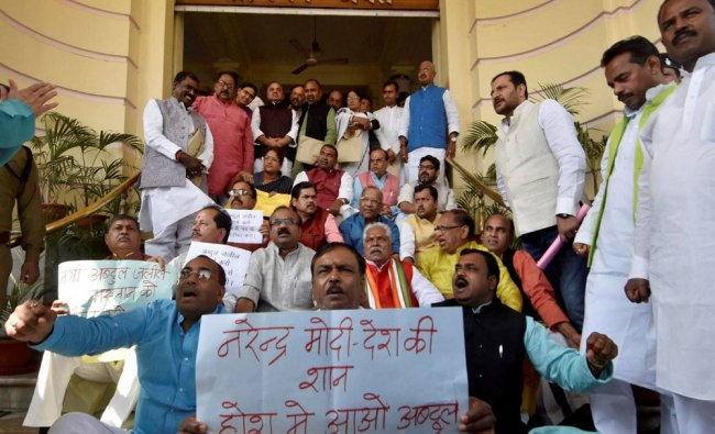 BJP legislators stage a demonstration against Bihar\'s minister for excise and prohibition Abdul ....