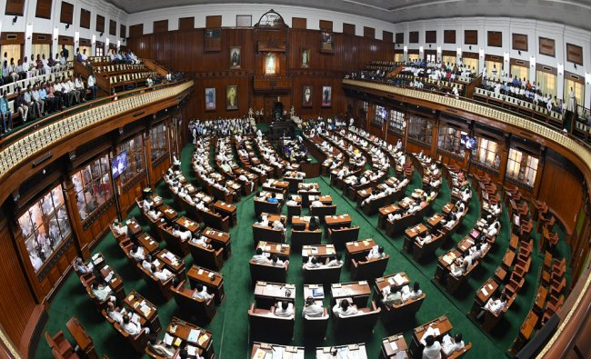 A view of Legislative Assembly hall during the presentation of the State Budget...