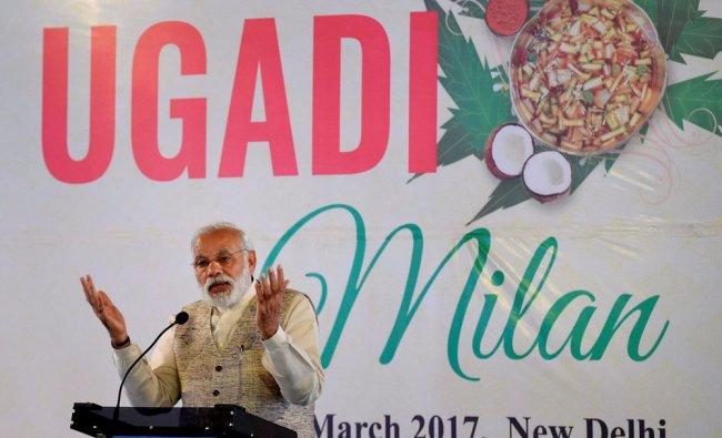Prime Minister Narendra Modi addresses an event organised at the residence of Union I & B Minister..